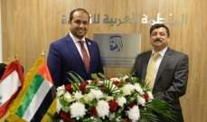 الشامسي افتتح مكتب المنظمة العربية للترجمة: اللغة العربية أداة رئيسية لتعزيز هويتنا