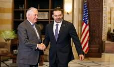 تيلرسون:على شعب لبنان الشعور بالقلق من تصرفات حزب الله الذي لا نفرق بين أجنحته
