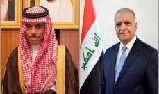 وزير خارجية العراق بحث مع نظيره السعودي بالحزم الإصلاحية لاحتواء المظاهرات