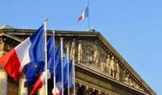 """الحكومة الفرنسية: هجمات تركيا على """"شارلي إيبدو"""" مقيتة"""