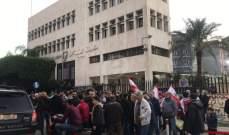النشرة: حراك صيدا نظم مسيرة جابت شوارع المدينة وصول الى تقاطع ايليا