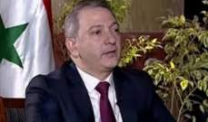 حاكم مصرف سوريا: المصرف وحده غير قادر على ضبط الواقع الاقتصادي والأسواق