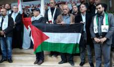 النشرة: اعتصام تضامني في النبطية مع الأسرى في السجون الإسرائيلية