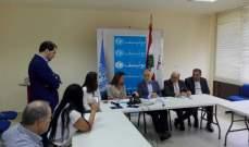 وزارة الشباب والرياضة واليونيسف يطلقان مختبر ابتكار في المدينة الرياضة