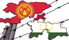 أربعة قتلى في تبادل لإطلاق النار على الحدود بين قرغيزستان وطاجيكستان