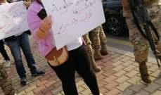 اعتصام على طريق القصر الجمهوري للمطالبة بالاسراع بعملية التكليف