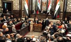 مجلس الشعب السوري يتبنى قرارا يدين إبادة العثمانيين للأرمن