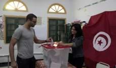 الاتحاد الأوروبي: الاقتراع بانتخابات الرئاسة في تونس مرحلة إضافية ببناء الديمقراطية