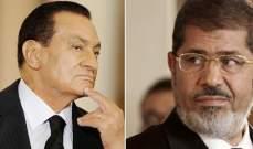 القضاء المصري يقرّر تأجيل إعادة محاكمة مرسي وقيادات من جماعة الإخوان