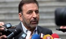 واعظي: سياسة إيران مبنية على التعاون الوثيق وتعزيز أواصر حسن الجوار