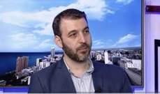 مستشار وزير الصحة: نحو 50 ألف شخص تم تلقيحهم في لبنان حتى الآن