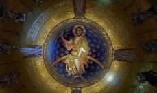 إعلان الرّب يسوع عن أزليّته