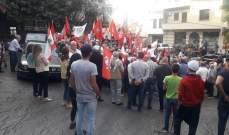 """اعتصام بدعوة من """"التقدمي الإشتراكي"""" في حاصبيا احتجاجا على الأوضاع المعيشية"""