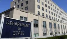 """خارجية أميركا صنّفت """"جيش تحرير بلوشستان"""" في باكستان كجماعة إرهابية"""