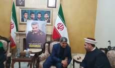 قطان قدم واجب العزاء بسليماني في السفارة الإيرانية