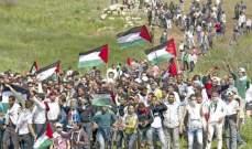 النشرة: لا مسيرة فلسطينية الى الحدود بذكرى يوم الارض نظرا لدقة الوضع