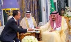 ملك السعودية تسلم رسالة من رئيس وزراء ماليزيا
