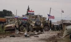 الوطن السورية: عشائر الحسكة تجتمع في خربة عمو وتدعو لمقاومة الاحتلال الأميركي وطرده
