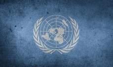 الصحة العالمية: مراكز الفشل الكلوي باليمن تفتقر للأدوية والوقود