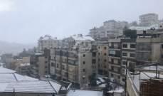 أمطار متفرقة غدا والثلوج على ارتفاع 1700 متر وما فوق