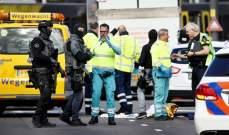 عمدة مدينة أوتريخت: مقتل 3 أشخاص وإصابة 9 في هجوم الترام