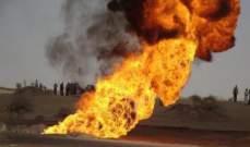RT:  تفجير أنبوب للنفط في ذي قار جنوب العراق واشتعال النار فيه
