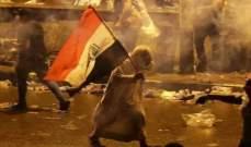 العربية: مسلحون مجهولون يسيطرون على جسري السنك والاحرار في بغداد