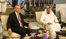 اردوغان قدم العزاء هاتفيا للملك سلمان وفاة الأمير بندر وبحثا بالتطورات الإقليمية