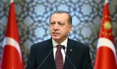 أردوغان: الاستقرار والأمن والسلام من أهم عوامل تنمية الدول وتقدمها