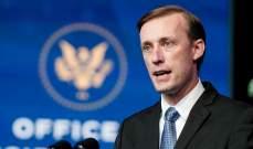 الأمن القومي الأميركي أبلغ الجانب الأفغاني نيته مراجعة الاتفاق مع طالبان