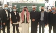 مركز الملك سلمان للاغاثة اطلق كسوة عيد الفطر في بساتين طرابلس
