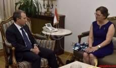 باسيل التقى النائب الفرنسي من اصل لبناني ناديا آسايان