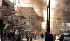 سانا: مقتل 5 أشخاص بانفجار سيارة مفخخة في رأس العين شرقي سوريا