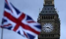 تسجيل 439 وفاة جديدة بكورونا ببريطانيا في تراجع ملحوظ للحصيلة اليومية