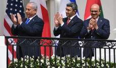 نيويورك تايمز: الحوافز التي وعدت بها الدول العربية مقابل التطبيع قد ترفض من قبل إدارة ابايدن