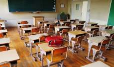 رؤساء مدارس الحكمة: حسم القسط الثالث من العام الدراسي بكل فروع مدارسنا