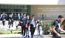 """الجامعة اللبنانية الأميركية """"LAU"""": التعامل بالعملة الوطنية يمثل مفخرة للجامعة"""