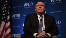 مدير  CIA: وثائق سرية تثبت تعاون إيران مع تنظيم القاعدة