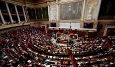 البرلمان الفرنسي يلزم منصات التواصل بإزالة خطاب الكراهية