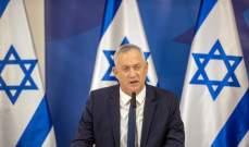 انهيار المفاوضات بين حزبي الليكود وأزرق أبيض في إسرائيل