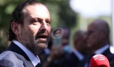 الحريري: لن أتأخر عن مساعدة ابناء طرابلس ومحاسبة من يقومون بخداع الناس عبر رميهم في البحر