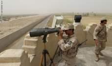 مقتل جنديين من حرس الحدود الإيراني في اشتباك مع جماعة مسلحة بجنوب شرقي البلاد