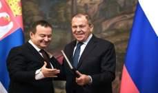 وزير خارجية صربيا: الغرب يمارس ضغوطًا قوية علينا بسبب علاقاتنا مع روسيا