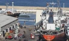ادارة مرفأ طرابلس: اجراءات مشددة بعد إصابة عامل في المرفأ بفيروس كورونا