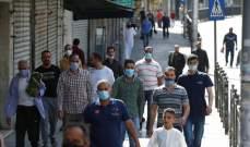سلطات إيطاليا تلغي استخدام الكمامات خارج الأماكن المقفلة بدءا من منتصف تموز