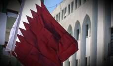 قطر للتنمية يتبرع بـ10 ملايين دولار للاجئين السوريين بتركيا والأردن