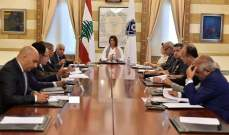 الحسن ترأست إجتماع اللجنة الوطنية للسلامة المرورية