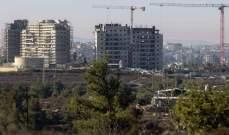 5 دول أوروبية دعت إسرائيل للتوقف الفوري عن بناء المستوطنات وهدم منازل الفلسطينيين