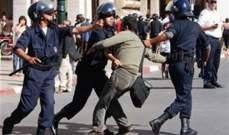 داخلية المغرب تعلن تفكيك خلية من 10 داعشيات خططن لتفجيرات داخل البلاد