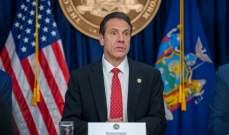 حاكم نيويورك: حالات الإصابة بكورونا في الولاية تجاوزت 75 ألف حالة